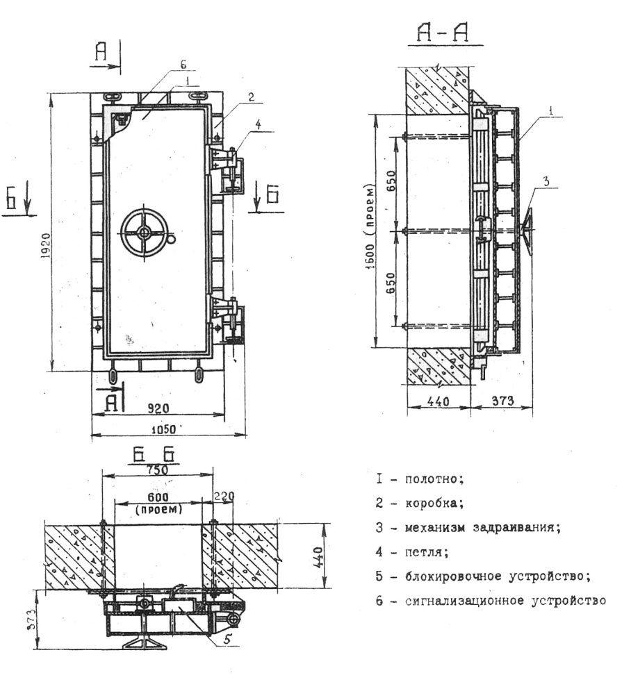 ДУ-I-9.jpg