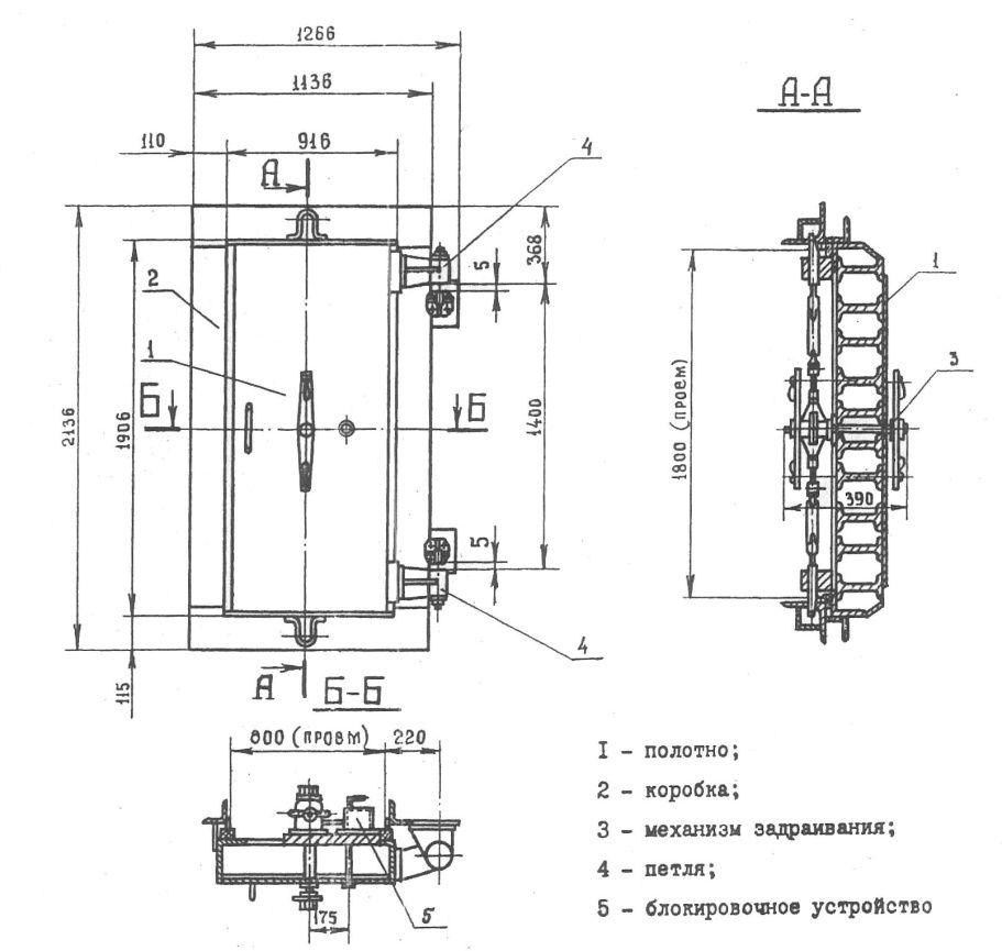 ДУ1-7.jpg